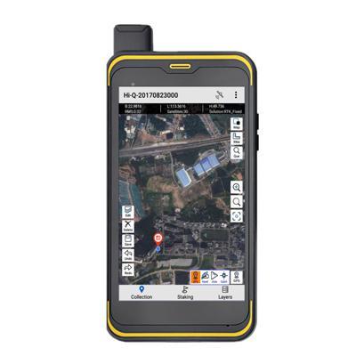 qmini a7 handheld gis